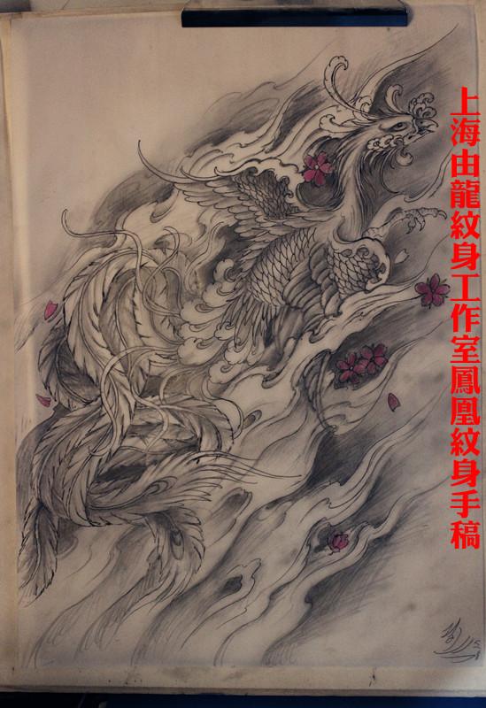 上海纹身由龙刺青工作室为客人设计的凤凰纹身手稿