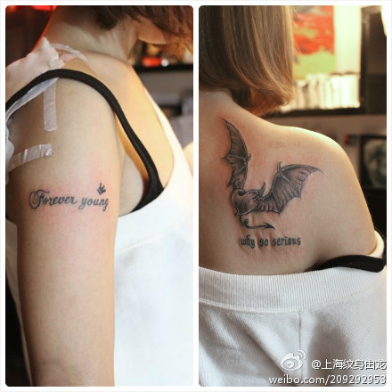 上海纹身由龙刺青作品女生纹身图案
