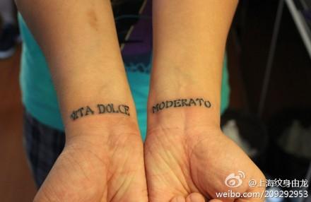 上海纹身由龙作品手腕字母纹身图案