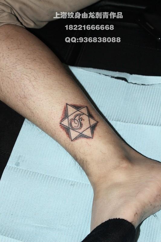 男生小腿图腾纹身_男生小腿图腾纹身图片